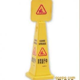 崂山告示牌不准停车小心地滑暂停服务保洁卫生标识牌指示专用牌