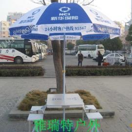 太阳伞 广告太阳伞  沙滩伞 广告太阳伞厂家