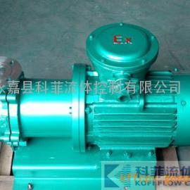 CQC防爆型不锈钢磁力泵(磁力泵泵头可单独提供)
