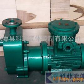 ZCQ防爆型不�P�自吸式磁力泵