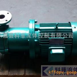 CQG型不锈钢耐高温磁力泵