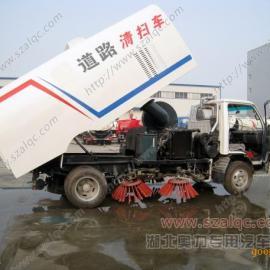 小型电动扫地车-厂区使用公路清洁车-城市街道清扫车厂家