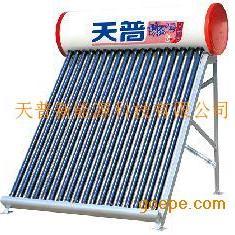 太阳能热水工程,太阳能,太阳能热水器,太阳能工程