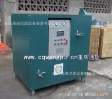 ZJD-FB6封闭式润滑油专用滤油机