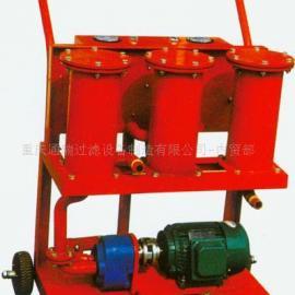 轻便油过滤机,便携式滤油机,过滤加油机