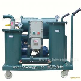 YL-B80F三级精密过滤隔爆型滤油车/润滑油防爆型滤油车