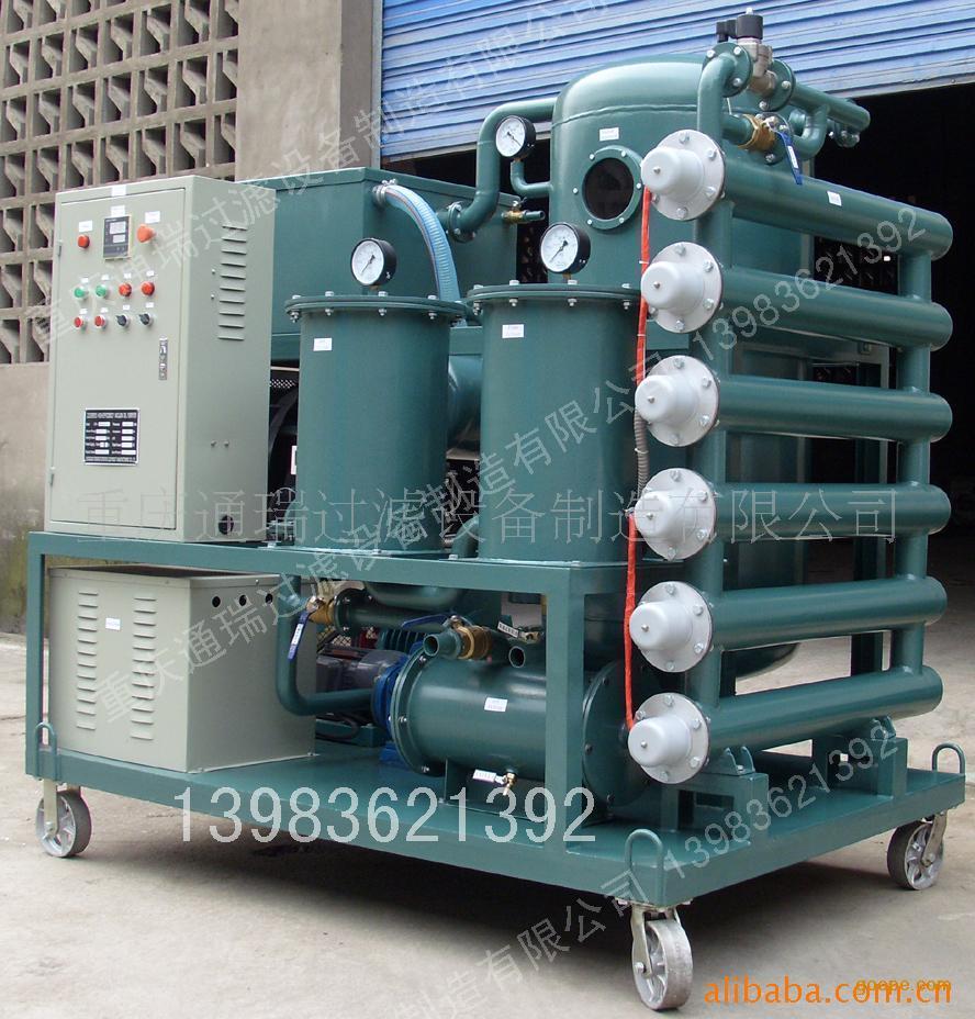 TR/通瑞牌移动式绝缘油变压器油真空滤油机
