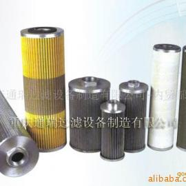 供应滤油机滤芯,二级过滤芯,精滤,粗滤,不锈钢滤芯