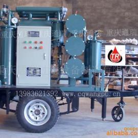ZJL黑色变压器油再生过滤机,过滤劣化绝缘油