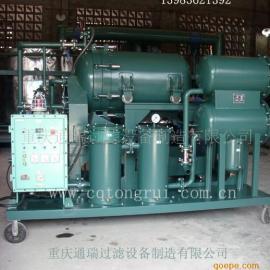 ZJD-F1过滤轻质燃油柴油杂质|除杂脱水过滤机