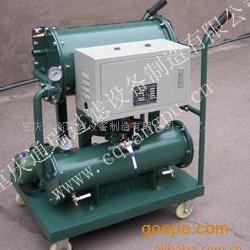 0#燃油过滤机,35#柴油过滤机,煤油脱水滤油机