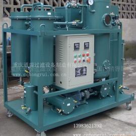 ZJC透平油过滤机,透平式压缩机油过滤机,汽轮机在线净油机