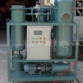 ZJC透平油脱水滤油机|低粘度液压油除水过滤机