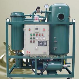 PLC全自动控制防爆型汽轮机油净化装置