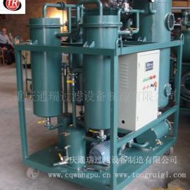 ZJC汽轮机润滑油净化装置专用滤油机