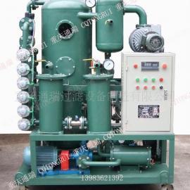 ZJA-30双级高效高精真空净油机