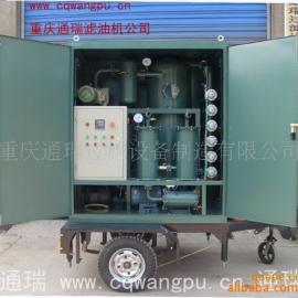 ZJA系列封闭式拖车式双级真空滤油机
