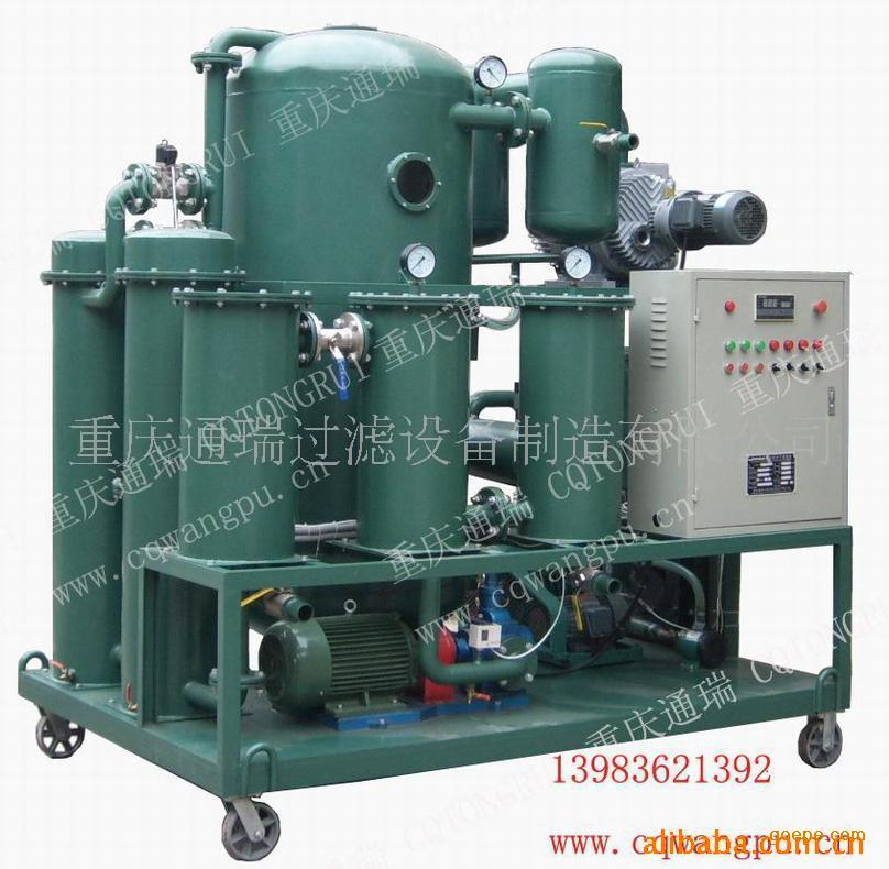 高压变压器滤油机|双级高效真空滤油机