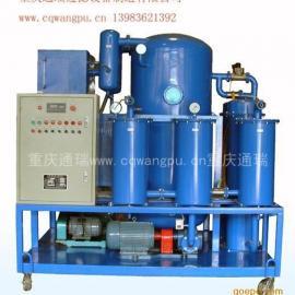 优质ZJB变压器油滤油机,真空脱水脱气过滤机