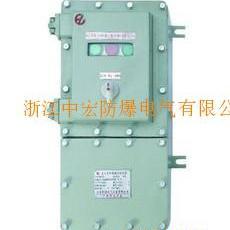 供应BBK系列防爆变压器Ⅱ/定做防爆变压器