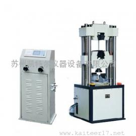 数显电液式万能试验机(江苏电线电缆橡胶塑料绝缘护套)