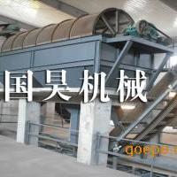 小型滚筒筛 螺旋滚筒筛分机 煤炭滚筒筛―国昊