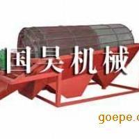 滚筒筛价格  gts滚筒筛 小型滚筒筛―国昊