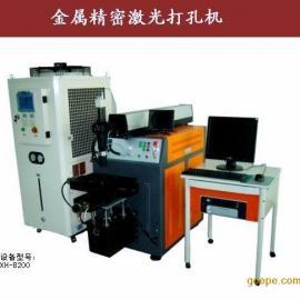 福建激光打孔机|北京激光打孔机|辽宁激光打孔机