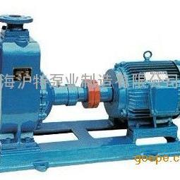 供应 自吸式清水泵  自吸泵型号  自吸泵参数
