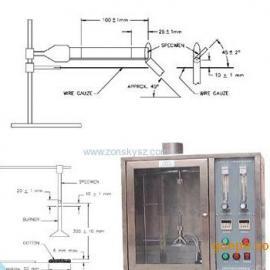 水平垂直燃烧测试仪UL94试验机-线缆板燃烧机