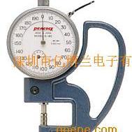 G-6,G-6C,G-7C针盘式厚度计|指针式厚度表