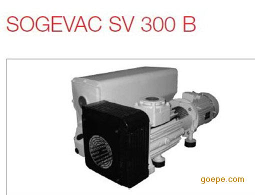 SV300B莱宝真空泵法国莱宝原装进口、真空泵油GS77