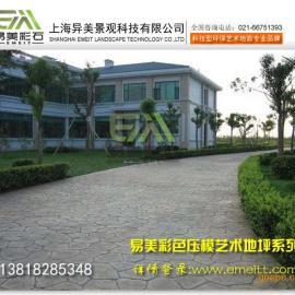 武汉艺术混凝土-园林艺术混凝土-艺术混凝土特点