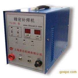 不锈钢台面焊接机 冷焊机