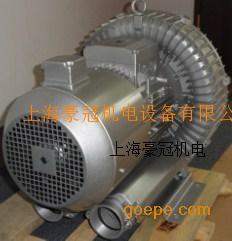 高压风机变频器。