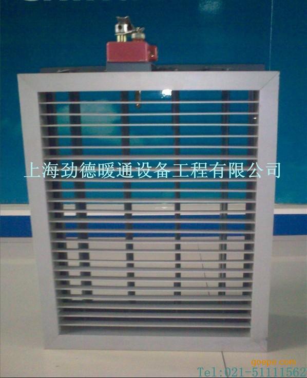 公司主要生产:铝合金风口,abs风口,防火阀,风量调节阀图片