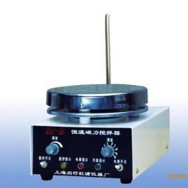 数显恒温磁力搅拌器X85-2S/600W恒温磁力搅拌机