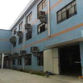 北京东城区冷风机-西城区水冷空调-崇文区蒸发式环保空调