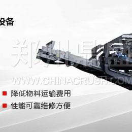 建筑垃圾处理设备_移动筛分设备_履带式移动筛分站