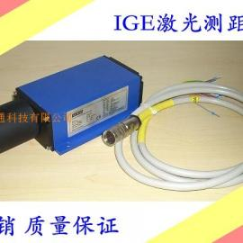 北京激光测距传感器