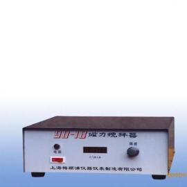 90-1B数显恒温磁力搅拌器/磁力搅拌器
