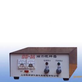90-1A磁力搅拌器/数显恒温磁力搅拌器