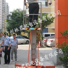 电动升降梯,高墙清洗、灯具维修小型升降梯