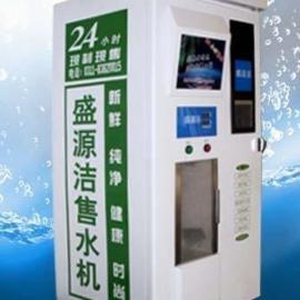 石家庄售水机 自动售水机