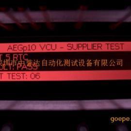 图像处理自动测试系统、OCR自动图片识别系统