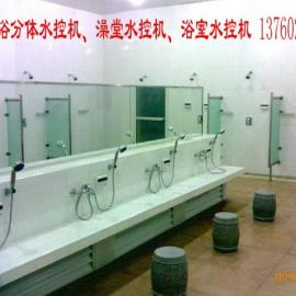 IC�水控制器