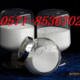 催化剂载体Y相纳米氧化铝