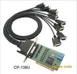 摩莎多串口卡 CP-138U 报价