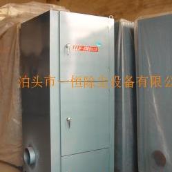 PL单机除尘设备/单机脉冲除尘器