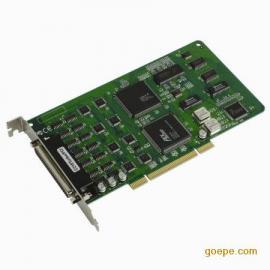 摩莎多串口卡C218 Turbo/PCI